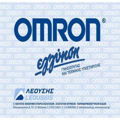 OMRON M2 Basic Πιεσόμετρο Μπράτσου με ανίxνευση αρρυθμίας